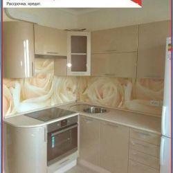 Bucătărie Auriu luciu 1m5 * 1m8
