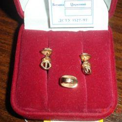 Altın kolye ve küpeler, 585