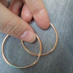 Earrings gold 585