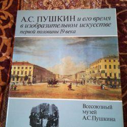 Güzel Sanatlar'da Puşkin Ebedi Kitabı, RSFSR