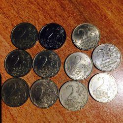 Hatıra paralar 2 ruble
