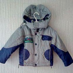 Куртка с подкладкой из натуральной овчины
