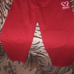 Спортивные штаны р.-48-50