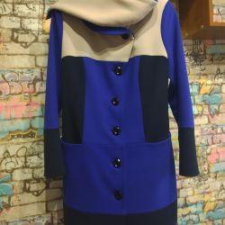 Το παλτό είναι κασμίρ. Ρ 46-48.