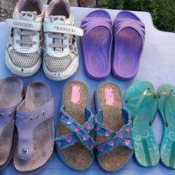 Τιμή παπουτσιών για όλα τα παπούτσια.