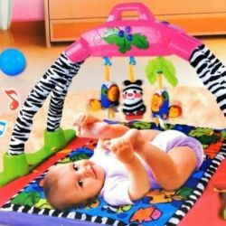 The children's developing rug with music, new