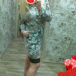 Φόρεμα μεγέθους 48-50.