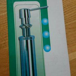 Dispenser pentru dozator nou cu săpun lichid