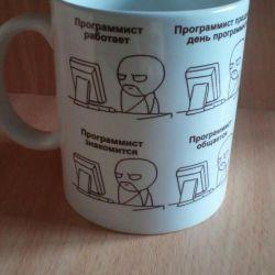 Cană pentru programator