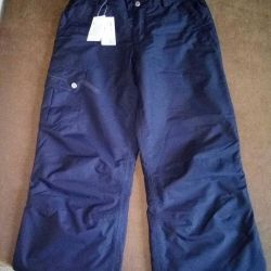 Pants, insulated for girls