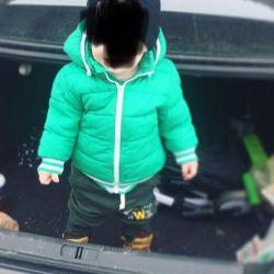 Nm jacket
