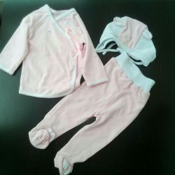 Suit for the baby