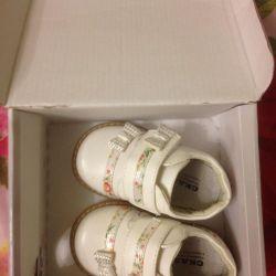 Ορθοπεδικά παπούτσια νέα