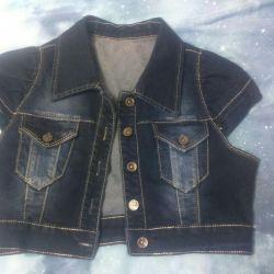 Zheleznka jeans new
