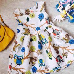 Φόρεμα με κουκουβάγιες