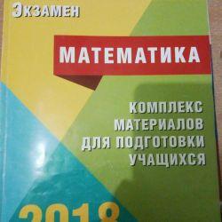 Matematică 2018