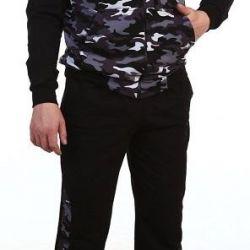 Αθλητικό κοστούμι ανδρών