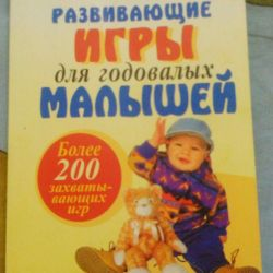 A book for parents