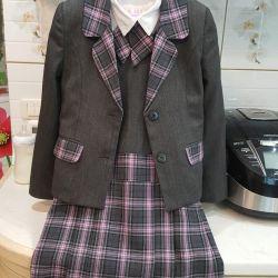 Σχολική στολή 140 εκ