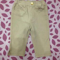 Yeni pantolonlar bej