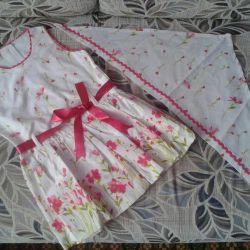 Φόρεμα d / d p.92 για 2 χρόνια