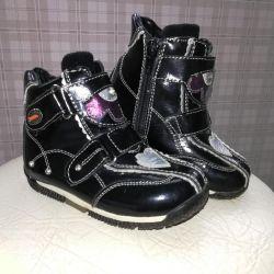 Boots autumn 24 rr