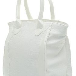 The new Savio bag