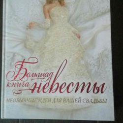 Big book of the bride