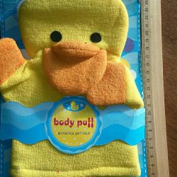 Children's washcloth mittens