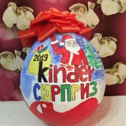 Gift wrap kinder