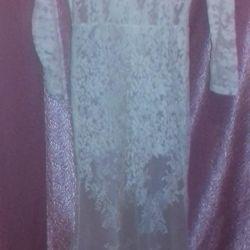 Chic New Dress
