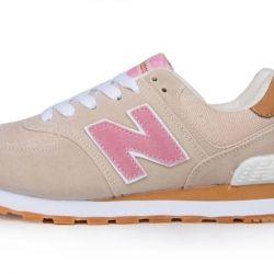 New balance sneakers in beige 35.36