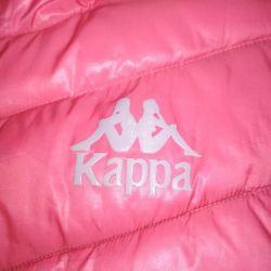 Μπουφάν διπλής όψης KAPPA