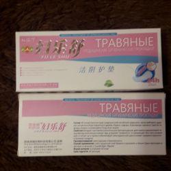 Herbal medical pads