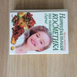 Cartea cosmetică naturală