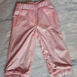 Νέο παντελόνι Bolonev
