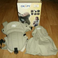 Baby sling LITTLE PEOPLE OKAPY