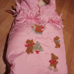 Φάκελος για νεογέννητα