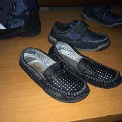 Παπούτσια μεγέθους 29.
