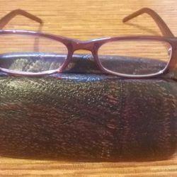 Ochelari de protecție pentru PC