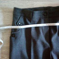 Pantolon yeni