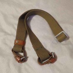Mosin rifle belt