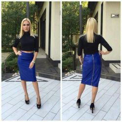 Skirt eco-leather new