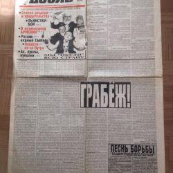 Newspaper DUEL.October 1998, politics