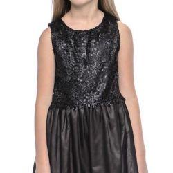 Acoola dress