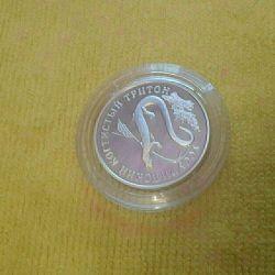 Moneda de argint 1R. Ussuri a prins Triton.