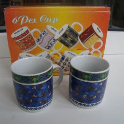 new coffee cups in a package 5 pcs exchange