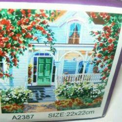 Pictura cu diamante (casa)