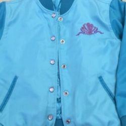 O jachetă este mai ușoară. Disney