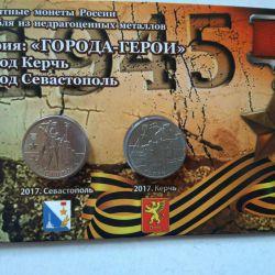 Kerç ve Sevastopo Kahramanları şehirlerinin paralarıyla albüm